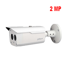 DAHUA 2 MP 80 Meter Dome Camera | HAC-HFW-1200DP